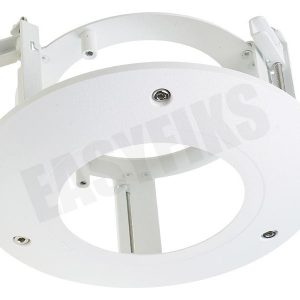 Tiandy PFB200C In ceiling Mount Bracket